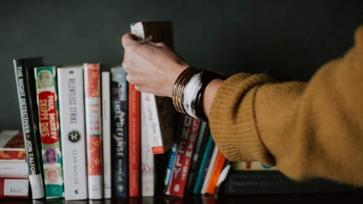 Що прочитати, щоб більше дізнатися про красу: 3 книги