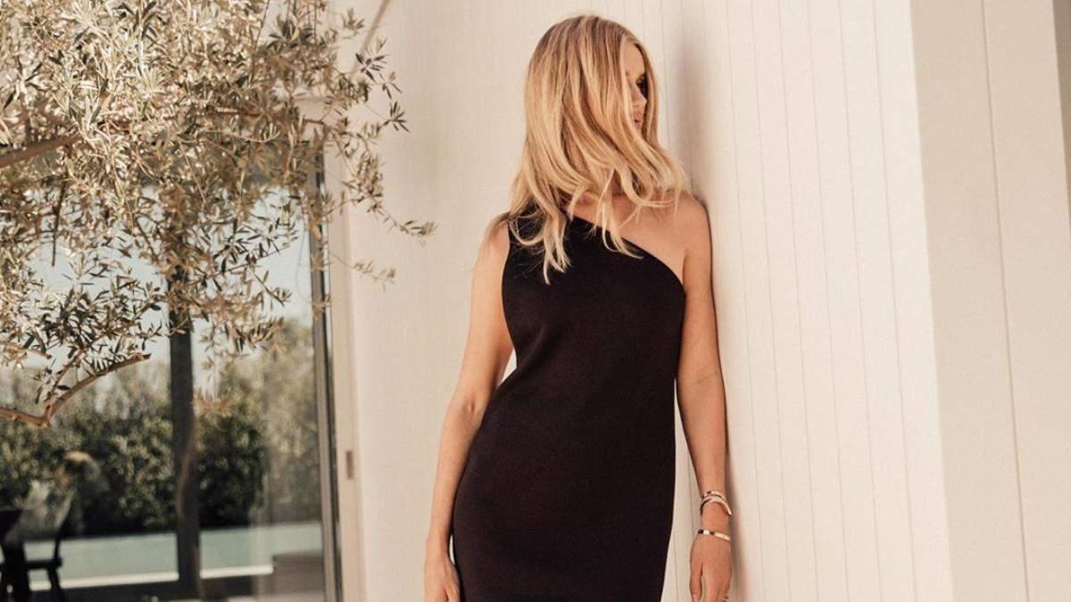 Модні універсальні укладки для жінок