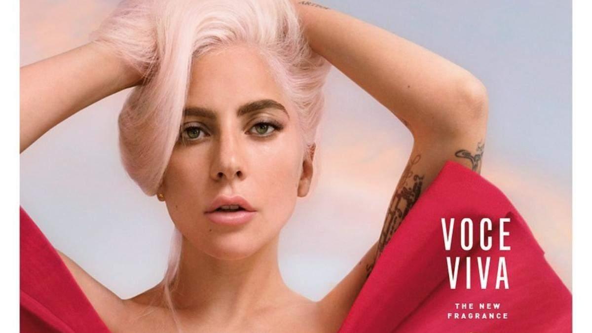 Леди Гага стала лицом аромата Valentino и спела Sine From Above