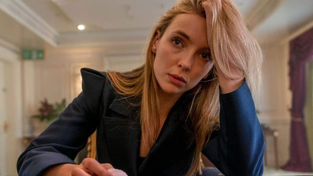 Косметика за мотивами серіалу Убиваючи Єву