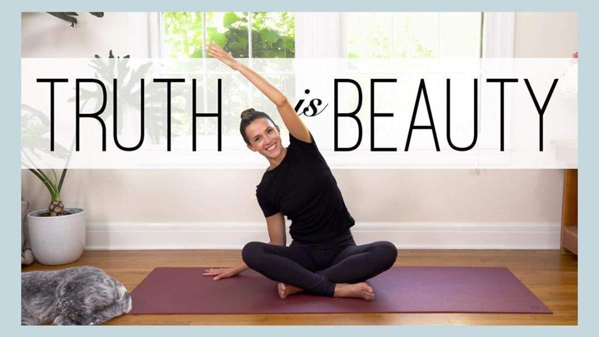 Йога, щоб подякувати собі, проти стресу, для гнучкості тіла: відео