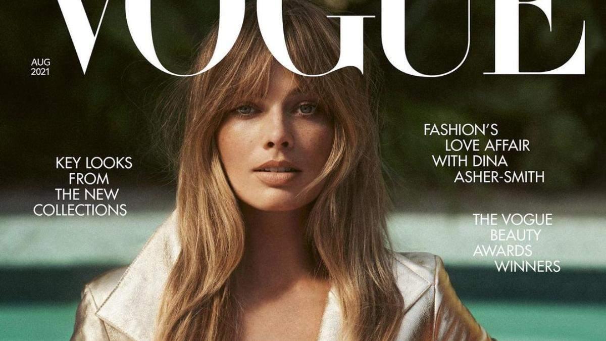 Марго Робби поразила челкой на обложке Vogue: фото