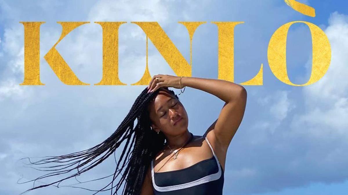 Делает перерыв в спорте, но не в красоте: Наоми Осака выпустила первую линейку косметики Kinlo
