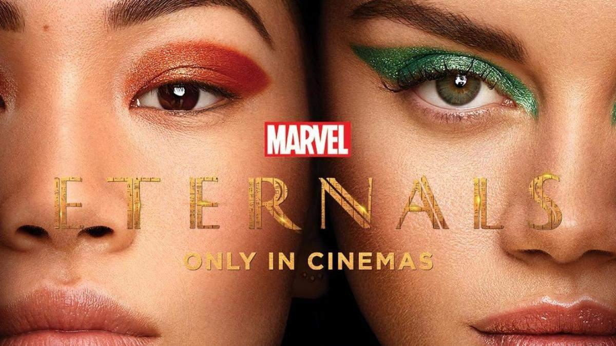 """Marvel и Urban Decay посвятили лимитированную бьюти-линейку фильму """"Вечные"""": очаровательные фото"""