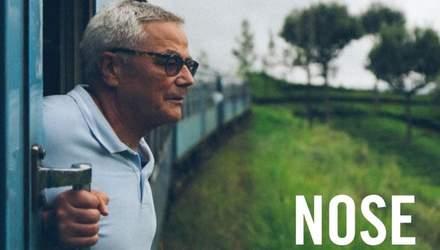 """Новый документальный фильм """"Нос"""" открывает тайны жизни и профессии парфюмера"""