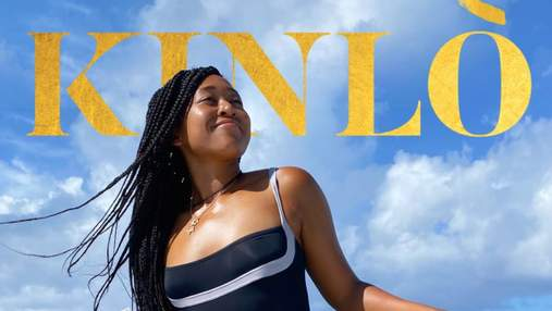 Косметика для догляду за темною шкірою: яким буде бренд тенісистки Наомі Осаки