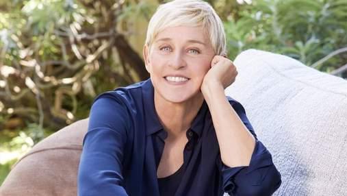 Не всі у захваті: відома ведуча Еллен Дедженерес запускає бренд для догляду за шкірою